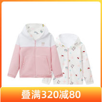 Plain coat 361° female 110cm 120cm 130cm 101cm Tender pink, red and white spring and autumn motion Zipper shirt No model routine No detachable cap other K62114605 Polyester 100% other Spring 2021