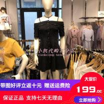 Dress Summer of 2019 black 155/76A/XS,160/80A/S,165/84A/M,170/88A/L,175/92A/XL ONLY