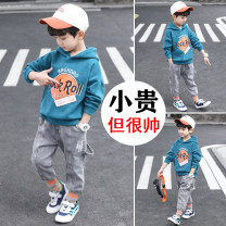 suit Annie Tiantian 110cm 120cm 130cm 140cm 150cm 160cm male spring and autumn leisure time Long sleeve + pants 2 pieces routine There are models in the real shooting Socket No detachable cap Cartoon animation other children Learning reward Class C Cotton 53.5% polyester 46.5% Spring 2020