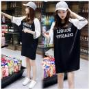 Dress Summer of 2019 M,L,XL,2XL,3XL Short skirt singleton  Short sleeve commute Crew neck Loose waist Solid color Socket A-line skirt routine Others 18-24 years old Type H Korean version 71% (inclusive) - 80% (inclusive) other polyester fiber