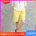 Casual pants Black, white, green, yellow, pink, orange Average size Summer 2020 shorts Natural waist Other styles Thin money 18-24 years old 51% (inclusive) - 70% (inclusive) other belt