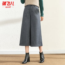 Casual pants G7136my black g7136my gray 26/S 27/M 28/L 29/XL 30/2XL 31/3XL 32/4XL Winter 2020 Ninth pants Haren pants High waist Versatile thickening 30-34 years old 31% (inclusive) - 50% (inclusive) A204G7136 Iwill / Aifeier pocket Wool 50% polyester 50%
