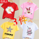 T-shirt NGGGN female summer Short sleeve Crew neck motion There are models in the real shooting nothing Pure cotton (100% cotton content) Cartoon animation Cotton 100% Class B Spring 2021 Chinese Mainland Shandong Province