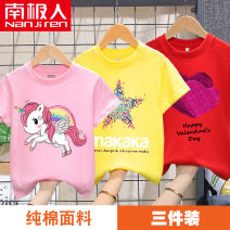 T-shirt NGGGN 110cm 120cm 130cm 140cm 150cm 160cm 165cm female summer Short sleeve Crew neck leisure time There are models in the real shooting nothing cotton Cartoon animation Cotton 100% 2021ntnjrdx006 Class B Spring 2021 Chinese Mainland Shandong Province