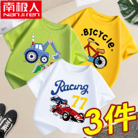 T-shirt NGGGN male summer Short sleeve Crew neck leisure time There are models in the real shooting nothing cotton Cartoon animation Cotton 100% XTDX3J-004 Class B Summer 2021 Chinese Mainland Shandong Province easy 110cm 120cm 130cm 140cm 150cm 160cm 165cm