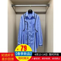 shirt royal blue S, M Summer 2021 cotton 96% and above Long sleeves commute Medium length Polo collar Single row multi button routine stripe 25-29 years old Straight cylinder Other / other Korean version FZ91665 Bandage pure cotton