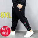 Casual pants Others Youth fashion 3XL,4XL,5XL,6XL,7XL,8XL routine trousers Other leisure easy High shot YR1113 spring Large size tide High waist Little feet Sports pants Pocket decoration washing Solid color other cotton nylon Fashion brand 80% (inclusive) - 89% (inclusive)