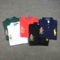 Polo shirt Other / other other routine White, black, red, dark blue, emerald green S,M,L,XL,2XL standard Other leisure summer Short sleeve polo 01 Youthful vigor routine youth 2019 cotton washing More than 95%