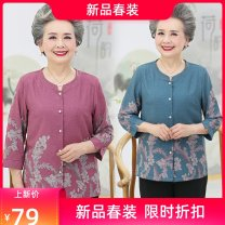 Middle aged and old women's wear Autumn 2020 1 pink, 2 green, 3 blue L [recommended 95-110 kg], XL [recommended 110-125 kg], 2XL [recommended 125-140 kg], 3XL [recommended 140-155 kg], 4XL [recommended 155-170 kg] leisure time T-shirt Self cultivation singleton  Decor 40-49 years old Cardigan routine
