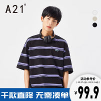 T-shirt Youth fashion Khaki white black routine 165/80A/S 170/84A/M 175/88A/L 180/92A/XL 185/96A/XXL A21 Short sleeve Crew neck easy Other leisure summer R412131030 Cotton 100% youth Off shoulder sleeve tide Spring 2021 stripe other cotton