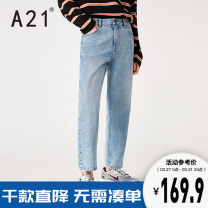 Jeans Youth fashion A21 27 28 29 30 31 32 33 34 35 Sky blue routine No bullet Ninth pants Cotton 100% spring youth low-waisted Fitting straight tube tide 2021 Straight foot Button washing washing Spring 2021 cotton Same model in shopping mall (sold online and offline)