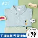 Polo shirt A21 Youth fashion routine Pink blue light pink green 165/80A/S 170/84A/M 175/88A/L 180/92A/XL 185/96A/XXL standard Other leisure summer Short sleeve R402131219 tide routine youth Cotton 79% polyester 21% other Embroidery Summer 2020 Same model in shopping mall (sold online and offline)