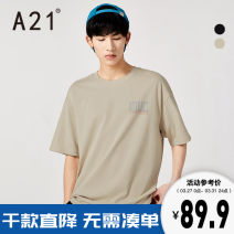 T-shirt Youth fashion Black apricot routine A21 Short sleeve Crew neck easy Other leisure spring Cotton 100% youth Off shoulder sleeve tide Spring 2021 other printing cotton Creative interest Same model in shopping mall (sold online and offline) More than 95%