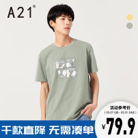 T-shirt Youth fashion Light grey green corn yellow routine 165/80A/S 170/84A/M 175/88A/L 180/92A/XL 185/96A/XXL A21 Short sleeve Crew neck standard Other leisure summer R412131323 Cotton 100% youth routine tide Knitted fabric Summer 2021 Cartoon animation Offset printing cotton Creative interest