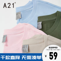 T-shirt Youth fashion Apricot-2 olive-2 black-2 sky blue-2 light pink-2 routine 165/80A/S 170/84A/M 175/88A/L 180/92A/XL 185/96A/XXL A21 Short sleeve Crew neck standard Other leisure summer R492131109 Cotton 79% polyester 21% youth routine Basic public Spring of 2019 Solid color cotton