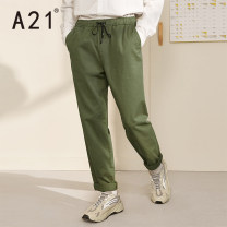 Casual pants A21 Youth fashion Olive green 165/68A/S 170/70A/M 175/76A/L 180/78A/XL 185/84A/XXL routine trousers Other leisure Straight cylinder No bullet Four seasons youth tide 2019 low-waisted Little feet Cotton 100% other Winter of 2019 Pure e-commerce (online only)
