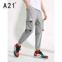 Casual pants A21 Youth fashion Medium grey 165/68A/S 170/70A/M 175/76A/L 180/78A/XL 185/84A/XXL routine Ninth pants Other leisure Straight cylinder Micro bomb F492116027 summer youth 2019 Little feet Polyamide fiber (nylon) 87% polyurethane elastic fiber (spandex) 13% Overalls Summer of 2019