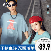 T-shirt Youth fashion routine A21 Short sleeve Crew neck easy Other leisure summer Cotton 100% youth Off shoulder sleeve tide Summer 2021 Cartoon animation printing cotton Creative interest Same model in shopping mall (sold online and offline) More than 95%