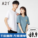 T-shirt Youth fashion Zhonglan Tebai routine 160/76A/XS 165/80A/S 170/84A/M 175/88A/L 180/92A/XL 185/96A/XXL 190/100A/XXXL A21 Short sleeve Crew neck easy Other leisure spring R411131010 Cotton 100% youth routine tide Knitted fabric Spring 2021 Animal design printing cotton Animal design