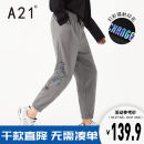 sweatpants  165/68A/S 170/70A/M 175/76A/L 180/78A/XL 185/84A/XXL youth Ninth pants A21 dark grey Other leisure Youth fashion easy routine spring tide low-waisted Little feet 2021 R411136029 Alphanumeric Micro bomb Cotton 69% polyester 31% Spring 2021 cotton 50% (inclusive) - 69% (inclusive) other