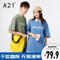 T-shirt Youth fashion Gray blue light gray green routine 165/80A/S 170/84A/M 175/88A/L 180/92A/XL 185/96A/XXL A21 Short sleeve Crew neck easy Other leisure summer R412131195 Cotton 100% youth Off shoulder sleeve tide other Summer 2021 other printing cotton other Offset printing Fashion brand