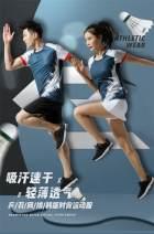 Badminton wear For men and women S. M, l, XL, XXL, XXXL, larger Kingyoe / Jingyue Football suit