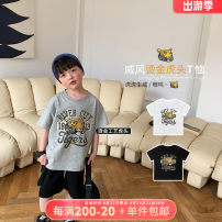 T-shirt Black, white, gray, black pre-sale, white pre-sale, gray pre-sale OO+KIDS 80cm,90cm,100cm,110cm,120cm,130cm,140cm,150cm neutral summer Short sleeve Crew neck Korean version There are models in the real shooting other Cartoon animation other Chinese Mainland