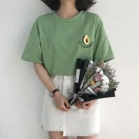 T-shirt White, green Average size cotton 31% (inclusive) - 50% (inclusive)