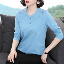 T-shirt blue M L XL 2XL 3XL 4XL Autumn 2020 Long sleeves V-neck easy Regular routine commute cotton 86% (inclusive) -95% (inclusive) 40-49 years old Simplicity literature Solid color mosaic Cloud embroidery 9143# Bright line decoration, three-dimensional decoration, embroidery, lace fold, nail bead