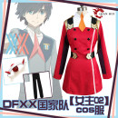 Cosplay women's wear suit Customized Over 14 years old comic 50. M, s, XL, one size fits all Humble cos