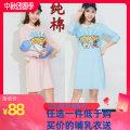 Nursing clothes Sky blue, pink M,L,XL,2XL Maple rainforest Buckle back spring and autumn Long sleeves Medium length OL Dress Cartoon animation Lift up cotton YH17011