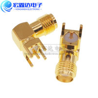 Connector Mg Guangbao
