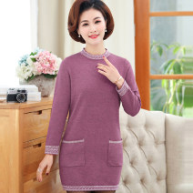 Middle aged and old women's wear Winter 2020 Camel, coffee, purple, black, red gold camel, dark coffee, hibiscus purple, black gold M,L,XL,XXL,XXXL,4XL,5XL commute Dress easy singleton  Solid color 40-49 years old Socket thick Half high collar Medium length routine Muyang Cashmere, wool