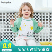 Reverse dressing yes One size fits all (suitable for 0-4 years old) Cartoon animation Baogaier other Reverse dressing Spring of 2019 3 months 12 months 2 years 3 years Chinese Mainland