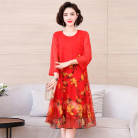 Dress / evening wear Weddings, adulthood parties, company annual meetings, daily appointments M L XL XXL XXXL 4XL Red blue Retro Medium length High waist Summer 2021 other U-neck 36 and above three quarter sleeve Decor Meng Jia Xian Yi routine Polyester 100% Pure e-commerce (online only)