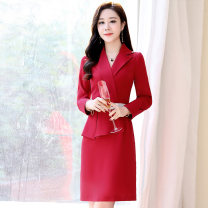 Dress / evening wear Weddings, adulthood parties, company annual meetings, daily appointments M L XL XXL XXXL Black jujube Korean version Medium length middle-waisted Autumn 2020 A-line skirt Deep collar V Bandage 26-35 years old MJQY20X-0725-03 Long sleeves Nail bead Solid color Meng Jia Xian Yi