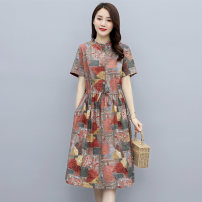 Dress Summer 2021 Red blue M L XL XXL Mid length dress singleton  Short sleeve commute Lotus leaf collar middle-waisted Broken flowers Socket A-line skirt routine 25-29 years old Type X Meng Jia Xian Yi Retro Pleated lace MJQY21X-0324-03 More than 95% polyester fiber Polyester 100%