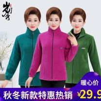 Fleece / soft shell garment 8-27 101-200 yuan Galloping Leopard female Winter, spring, autumn Autumn of 2019 Cardigan China polyester fiber Moderate cold environment Gore-Tex Fleece stand collar