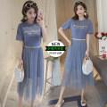 Nursing clothes blue M,L,XL,2XL Socket summer Short sleeve Medium length leisure time Dress letter