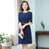 Dress Summer 2020 S,M,L,XL,2XL,3XL Middle-skirt singleton  elbow sleeve commute Crew neck High waist Solid color zipper A-line skirt routine Others 25-29 years old Type A Other / other Ol style Panel, button, zipper 81% (inclusive) - 90% (inclusive) brocade nylon
