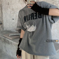 T-shirt Gray, white, blue, black Average size Spring 2021 Short sleeve Crew neck easy Medium length routine commute other 30% and below 18-24 years old Korean version letter