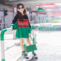 Sweater / sweater Other / other green female 120 cm, 120 cm, 120 cm, 120 cm, 120 cm, 120 cm, 120 cm, 120 cm, 120 cm, 120 cm, 120 cm spring and autumn nothing Korean version Socket routine There are models in the real shooting cotton other Cotton 98% polyester 2% Class B