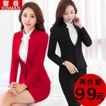 Professional pants suit S,M,L,XL,XXL,XXXL,4XL Shirts, coats, other styles Long sleeves trousers 25-35 years old 96% and above polyester fiber