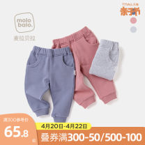 trousers Molo Balo / merabella neutral 73cm 80cm 90cm 100cm 110cm Blue Grey Pink No season trousers leisure time No model Casual pants Leather belt Cotton blended fabric Open crotch Cotton 97% polyurethane elastic fiber (spandex) 3% DK91219 Class A Spring of 2019