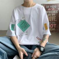 T-shirt Youth fashion White, black, sky blue, fruit green, green routine S. M, l, XL, 2XL, 3XL, XS plus small Others Short sleeve Crew neck easy daily summer Cotton 100% teenagers Off shoulder sleeve tide Cotton wool 2021 Geometric pattern printing cotton Geometric pattern No iron treatment
