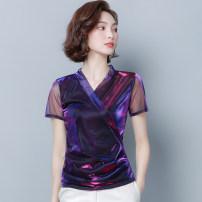 T-shirt 7915 # magic color red [short sleeve], 7915 # magic color green [short sleeve], 7925 # magic color red [long sleeve], 7925 # magic color green [long sleeve] M,L,XL,2XL,3XL,4XL Short sleeve V-neck Self cultivation Regular routine commute nylon 71% (inclusive) - 85% (inclusive) Korean version