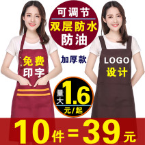 apron Sleeveless apron antifouling Korean version other Household cleaning Average size 1001# Spring fragrance public yes Solid color