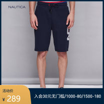 Casual pants Nautica / nodica Fashion City 0gh grey 4tn Navy S M L XL XXL routine Pant Other leisure Straight cylinder KC9250 Four seasons youth American leisure middle-waisted Cotton 70% polyester 30% Pocket decoration Summer of 2019 Same model in shopping mall (sold online and offline)