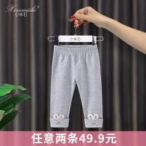 trousers Millet stone female 80cm 90cm 100cm 110cm 120cm spring and autumn trousers leisure time Official pictures Leggings Leather belt middle-waisted cotton Open crotch Cotton 95% polyurethane elastic fiber (spandex) 5% Class A Spring 2020 Chinese Mainland Guangdong Province Foshan City