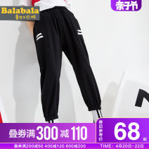 trousers Bala male 140cm 150cm 160cm 165cm 170cm 175cm Khaki grey blue black summer trousers leisure time No model Casual pants Leather belt middle-waisted Cotton blended fabric Don't open the crotch Cotton 61% viscose (viscose) 39% Class B Summer 2020 Chinese Mainland